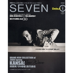 SEVEN Vol.1(2009 S/S ISSUE) 関西発'09春服流行通信