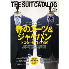 THE SUIT CATALOG  16