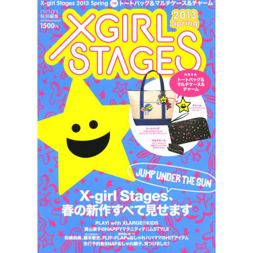 X‐girl Stages 2013 Spring