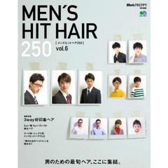 Men'sHitHair250   6