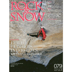 ROCK & SNOW 079(spring issue mar.2018)