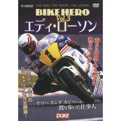 DVD BIKE HERO   3