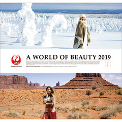 A WORLD OF BEAUTY (JAL) 2019年カレンダー