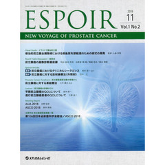 ESPOIR NEW VOYAGE OF PROSTATE CANCER Vol.1No.2(2018.11)
