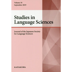 Studies in Language Sciences Journal of the Japanese Society for Language Sciences Volume18(2019September)