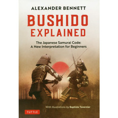 BUSHIDO EXPLAINED The Japanese Samurai Code:A New Interpretation for Beginners