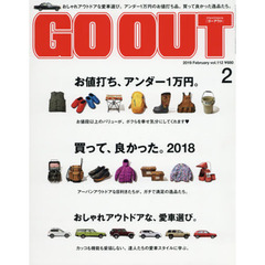 OUTDOOR STYLE GO OUT 2019年2月号