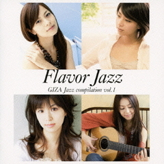 Flavor Jazz GIZA Jazz compilation vol.1
