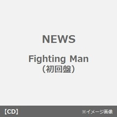 Fighting Man(初回盤)