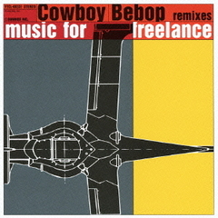 "Cowboy Bebop Remixes""Music For Freelance"""