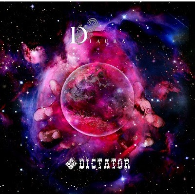 DICTATOR 2nd PRESS