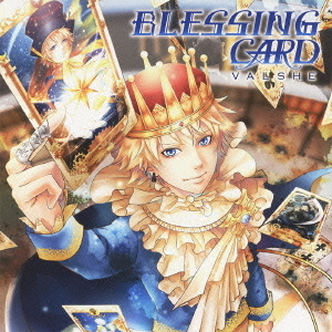 BLESSING CARD(初回限定盤)