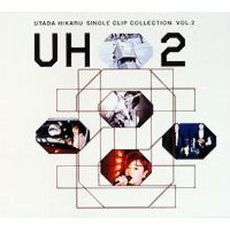 宇多田ヒカル/UTADA HIKARU SINGLE CLIP COLLECTION VOL.2(DVD)