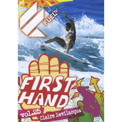 Fuel/First Hand Vol.25 「Claire Bevilacqua」 (女子サーフィン)(DVD)