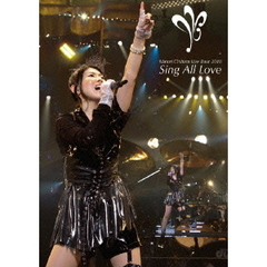 茅原実里/Minori Chihara Live Tour 2010 ~Sing All Love~LIVE(DVD)
