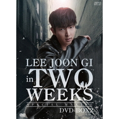 イ・ジュンギ in TWO WEEKS <スペシャル・メイキング> DVD-BOX 2