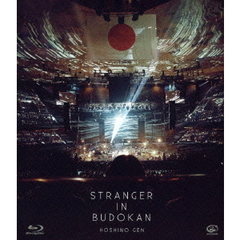 星野源/STRANGER IN BUDOKAN<通常盤>(Blu-ray Disc)