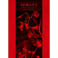 SCHAFT/ARCHIVES 2016 TOUR ULTRA ~The Loud Engine~ <完全限定生産仕様>