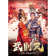 武則天 -The Empress- DVD-SET 6