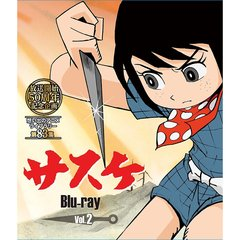 サスケ Blu-ray Vol.2(Blu-ray Disc)