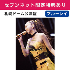 安室奈美恵/namie amuro Final Tour 2018 ~Finally~ 札幌ドーム公演盤 <セブンネット限定ダブル特典:オリジナルnanacoカード&ONE PIECEコラボA5クリアファイル付き>(Blu-ray)