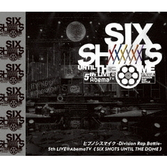 ヒプノシスマイク -Division Rap Battle-/ヒプノシスマイク ?Division Rap Battle- 5th LIVE@AbemaTV 《SIX SHOTS UNTIL THE DOME》(Blu-ray)