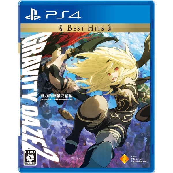 PS4 GRAVITY DAZE 2 Best Hits