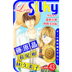 Love Silky Vol.43
