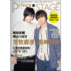 Prince of STAGE Vol.5
