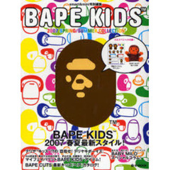 BAPE KIDS 2007 春/夏COLLECTION
