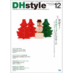 DHstyle  2-26