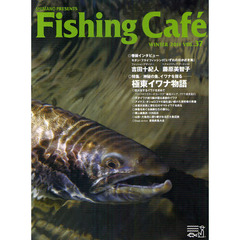 Fishing Cafe VOL.37(2011WINTER)