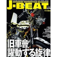 J-BEAT JAPANESE MOTORCYCLE MAGAZINE Vol.03(2012 MAY)