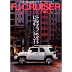 FJ CRUISER CUSTOM BOOK FJ CRUISERを愛するすべてのヒトへ!! VOL.2