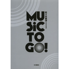 Music TO GO!