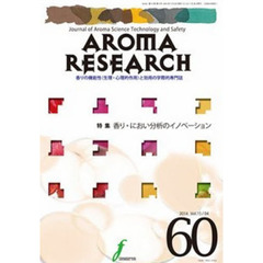 AROMA RESEARCH  60