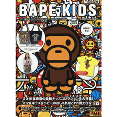 BAPE KIDS by a bathing ape 2015SPRING/SUMMER COLLECTION