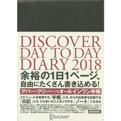 DISCOVER DAY TO DAY DIARY '18