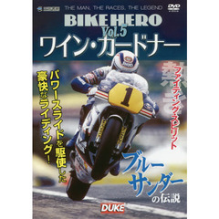DVD BIKE HERO   5