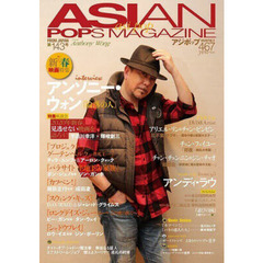 ASIAN POPS MAGAZINE 143号