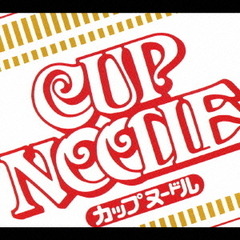 CUP NOODLE CM SONGS COLLECTION