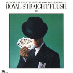 ROYAL STRAIGHT FLUSH[3]