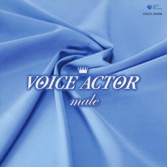 VOICE ACTOR ~male~