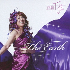 The Earth~地球~