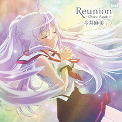 Reunion ~Once Again~【DVD付盤】<セブンネット限定:今井麻美 複製サイン&コメント入りブロマイド>