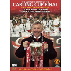 MANCHESTER UNITED OFFICAL DVD THE COMPLETE STORY OF THE CARLING CUP FINAL  PLUS UNITED'S ROAD TO CARDIFF マンチェスター・ユナイテッド カーリングカップ優勝への全軌跡