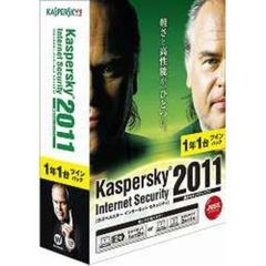 Kaspersky Internet Security 2011 2年3台版 (PCソフト)