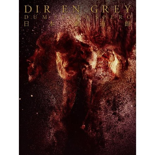 DIR EN GREY/DUM SPIRO SPERO AT NIPPON BUDOKAN <初回生産限定版>