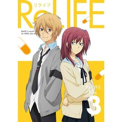 ReLIFE 3 <完全生産限定版>(Blu-ray Disc)