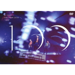 "w-inds./w-inds. LIVE TOUR 2018 ""100"" [通常盤 DVD]"